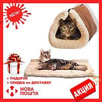 Домик - лежанка для собак и кошек Kitty Shack   домик для животных 2 в 1