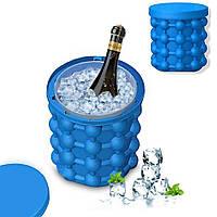 Силиконовое ведро - форма для льда для охлаждения напитков Ice Genie