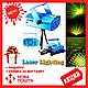Лазерный проектор Диско LASER HJ09 2in1 | Mini Laser Stage Lighting с триногой, фото 10