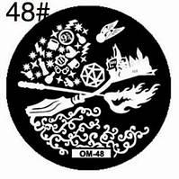 Диск для стемпинга 48 (маленький)