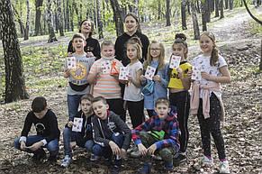 Квест на день рождения для Ярослава, 10 лет 25.04.2019 6