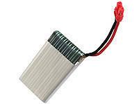 Батарея для квадрокоптеров универсальная, фото 1