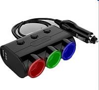 Разветвитель прикуривателя 3 гнезда 1506 | универсальная автозарядка-тройник | зарядка USB в машину, фото 1