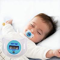 Цифровой термометр в виде соски SOSKA TEMPERATURE для детей