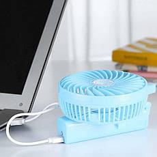 Портативный ручной или настольный мини вентилятор с USB зарядкой Mini Fan голубой