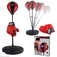 Детский тренажер для бокса Sport Toys Punching Ball   напольная боксерская груша на подставке + перчатки, фото 1