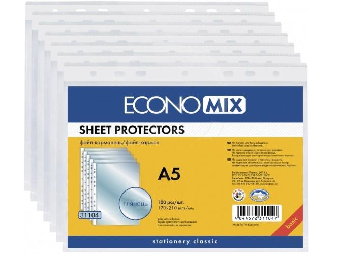Файл для документов А5 Economix, 30 мкм,  (100 шт / уп)