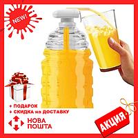 Автоматический дозатор для напитков Magic Tap ® (Мэджик Тап) | диспенсер автоматический