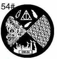 Диск для стемпинга  54 (маленький)