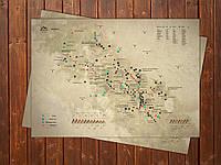 """Мапа гірських вершин зі скретч покриттям """"КАРПАТИ""""  NEW"""