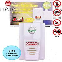 Энергосберегатель и отпугиватель крыс, мышей и насекомых 2 в 1 Power saver Pest reppeler, фото 1