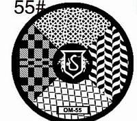 Диск для стемпинга 55 (маленький)