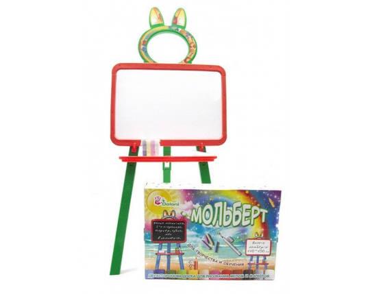 Доска для рисования магнитная 013777/3 Оранжево-зелёная, фото 2
