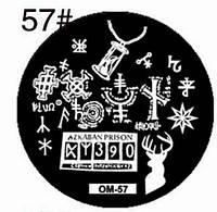 Диск для стемпинга 57 (маленький)