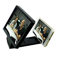 3D увеличитель экрана телефона Enlarge screen F1 | универсальное увеличительное стекло, фото 1