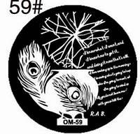 Диск для стемпинга 59 (маленький)