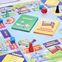 Настольная игра Arial Коммерсант-юниор 911043, фото 2