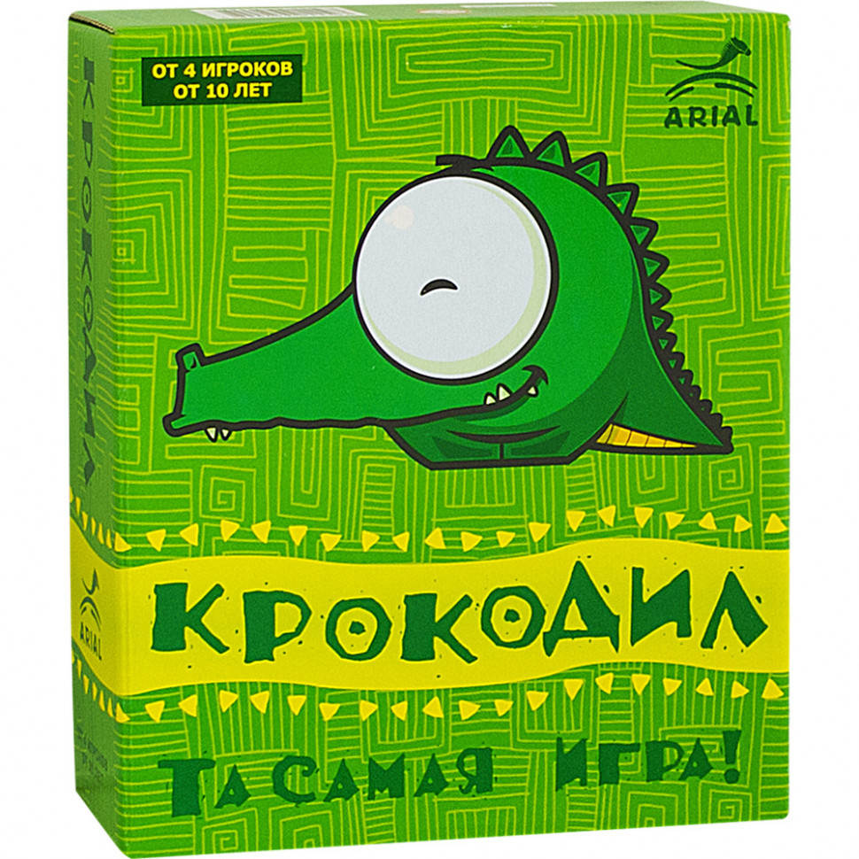 Настільна гра Arial Крокодил 911197