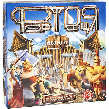 Настольная игра Arial Фортеця в облозі 911388, фото 2
