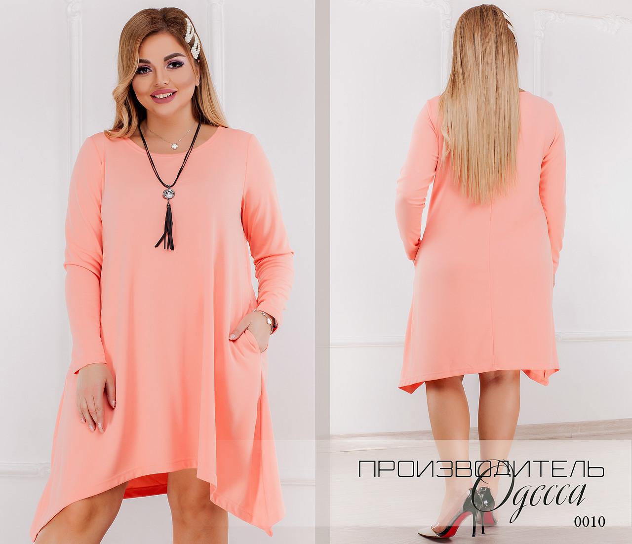 Платье свободного фасона с карманами короткое трикотаж лакост 48-50,52-54,56-58