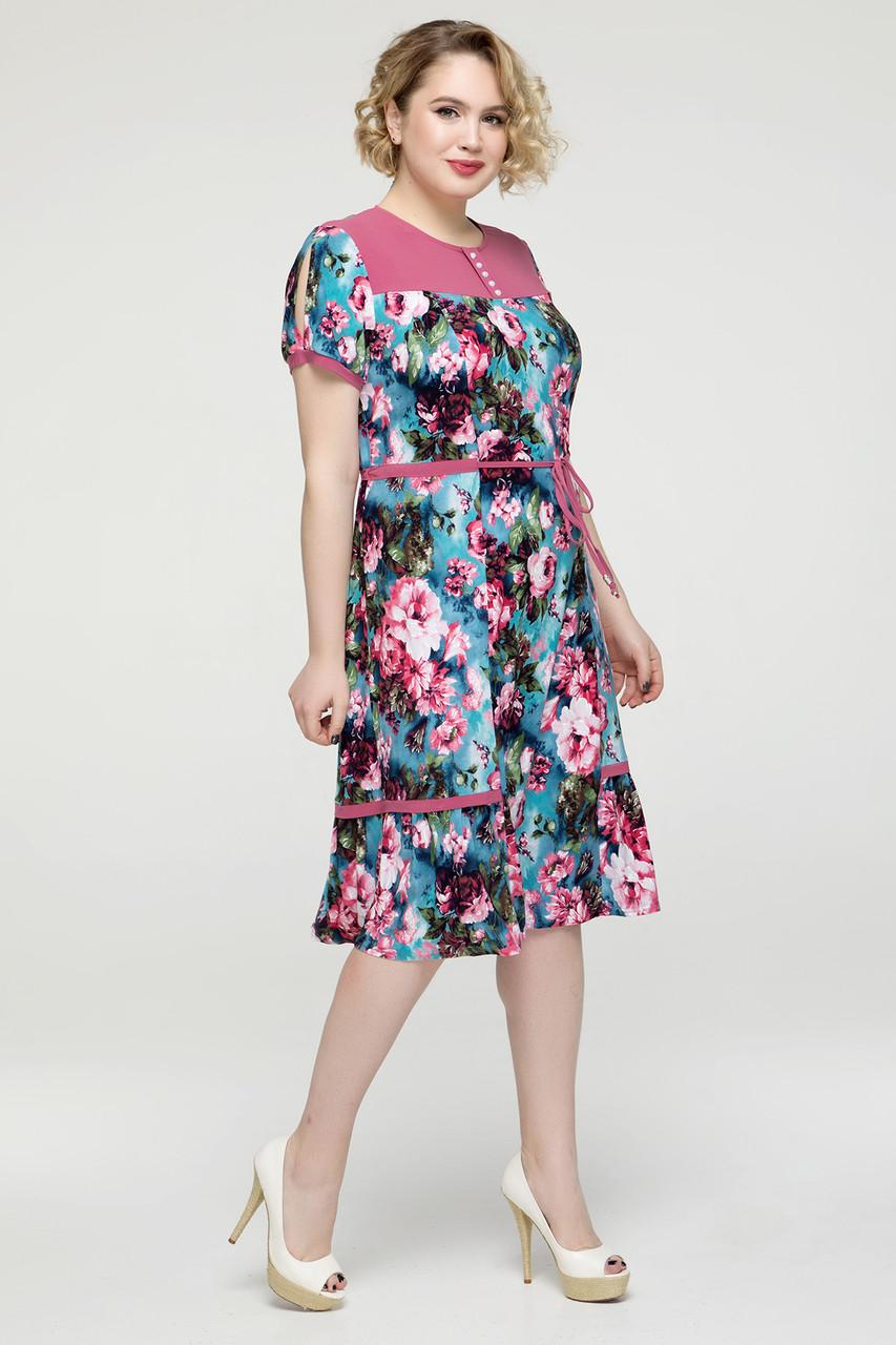 Платье  Вера розовый