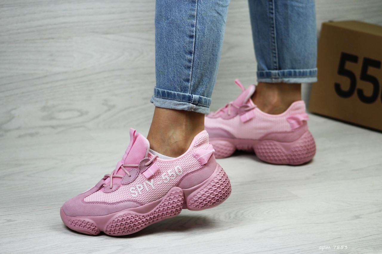 Кроссовки женские Adidas SPIY-550,розовые,сетка