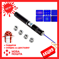 Лазерная указка  LASER BLUE YXB 008