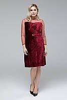 Платье  Дина марсала, фото 1