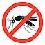 Мини ультразвуковой отпугиватель комаров Remiling AN-A329 | ловушка для насекомых | приманка для комаров, фото 2