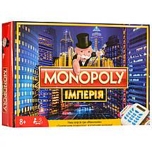 Настольная игра M3801 Монополия, фото 2
