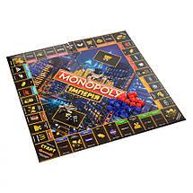 Настольная игра M3801 Монополия, фото 3