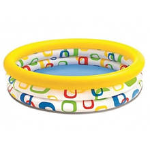 Бассейн 58439 детский, круглый, 3 кольца, 288 л, 1,45 кг, 147-33см