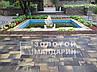 Бруківка Патерн, фото 3