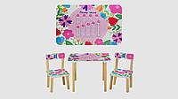 Столик деревянный со стульчиком BAMBI. Принт цветочки.