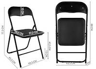 Складной садовый стул Складний садовий стілець крісло кресло