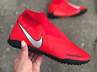 Сороконожки футбольные Nike Phantom VSN с носком / футбольная обувь реплика Красный