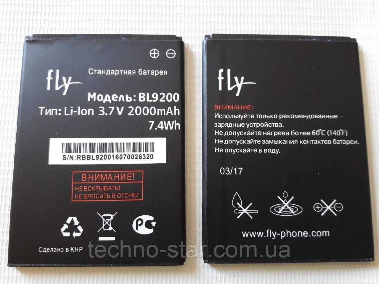 Оригинальный аккумулятор ( АКБ / батарея ) Fly BL9200 для FS504 Cirrus 2 | FS514 Cirrus 8 2000mAh