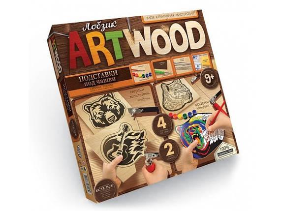 "Комплект креативного творчества ""ARTWOOD"" подставки под чашки 5930, фото 2"
