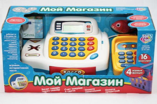 """Кассовый аппарат 7020 """"Мой магазин"""" батар, продукты, в кор-ке 43-18-18 см"""