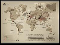 """Мапа гірських вершин зі скретч покриттям """"WORLD"""""""