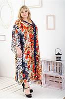 Платье женское Эдит оранжевый, фото 1