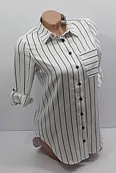 Женская штапельная рубашка в полоску с длинным рукавом оптом Турция