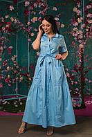 """Длинное летнее платье-рубашка  """"Dena"""" с карманами (большие размеры)"""