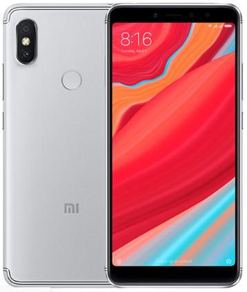 Xiaomi Redmi S2 Silver 3/32Gb (Global) Гарантия 1 год, фото 2