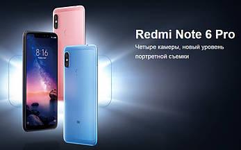Xiaomi Redmi Note 6 Pro 4GB/64GB Rose Gold Global  Гарантия 1 год, фото 2