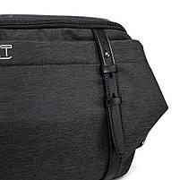 Плечевая сумка TC5697 оригинальной формы, фото 9