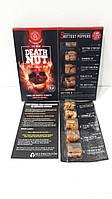 Самый острый арахис в мире (Death Nut Challenge V2.0)