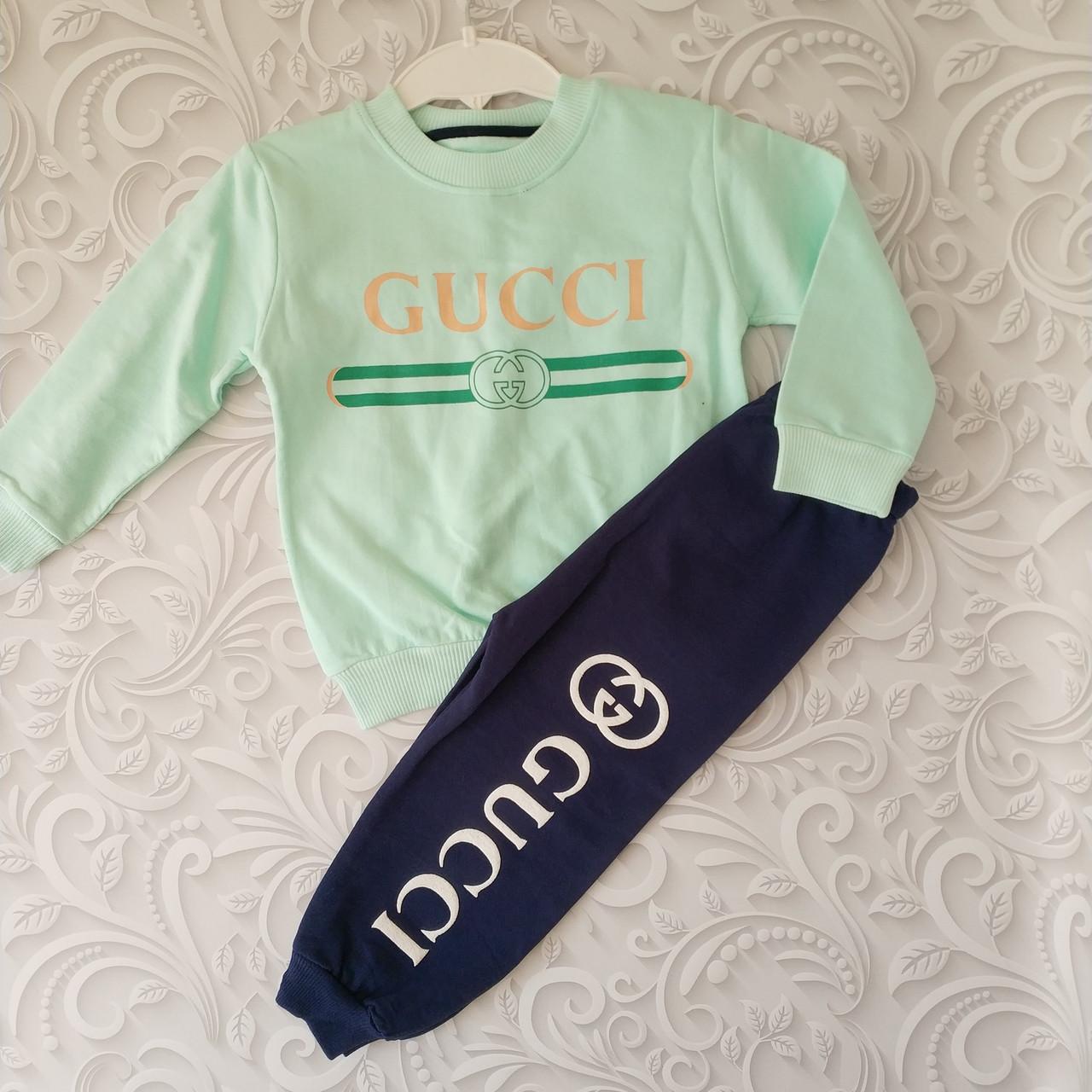 Спортивный костюм Gucci, 1,5-5 лет, мятный