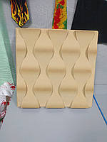 Матриці для вакуумної формовки, фото 1