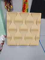 Матрицы для вакуумной формовки , фото 1
